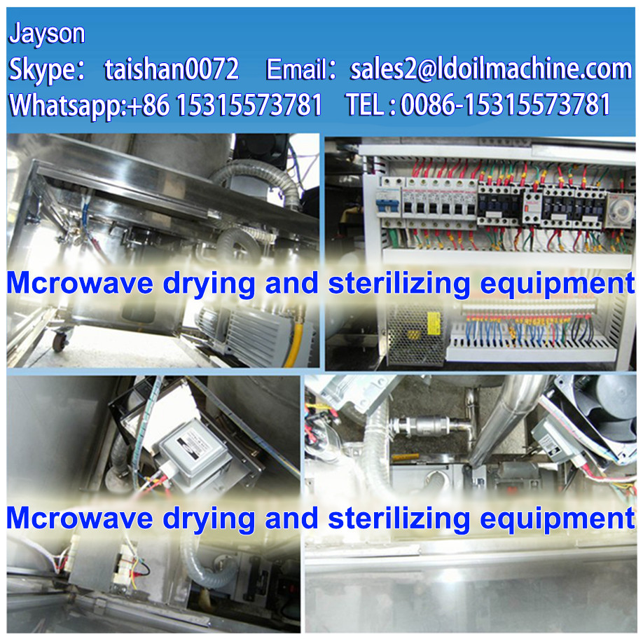Accurate weighing rice packaging machine