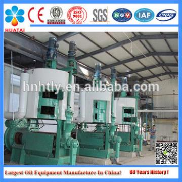 china Enery-saving and Hot Sale seeds oil machine