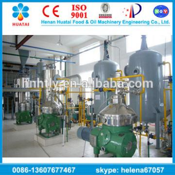 Professional factory rice bran oil making machine