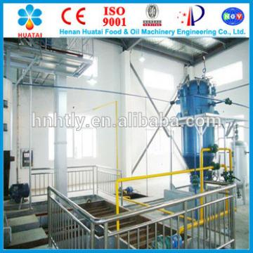 200-2000T/D palm oil machine
