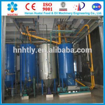 200-2000T/D palm oil refinery plant