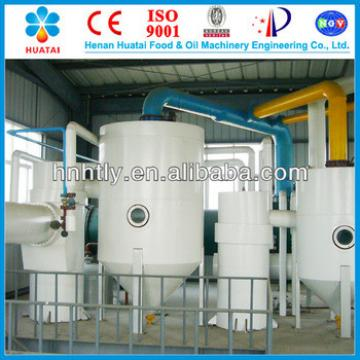 2013 Chinese rice bran oil production line