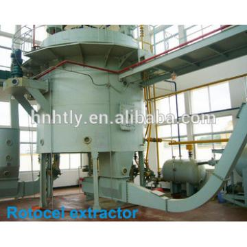 Hot sale rice bran oil solvent extract machine