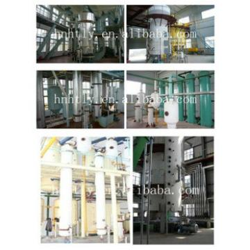 high efficiency coconut oil expeller machine