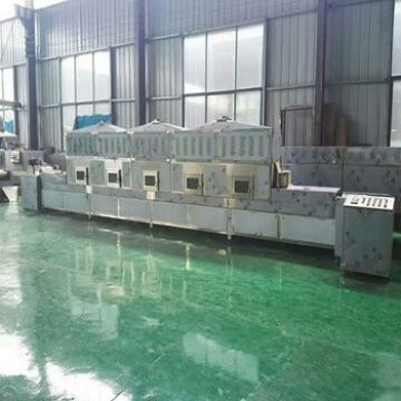 China new technology tea leaves fragrant enhance equipment