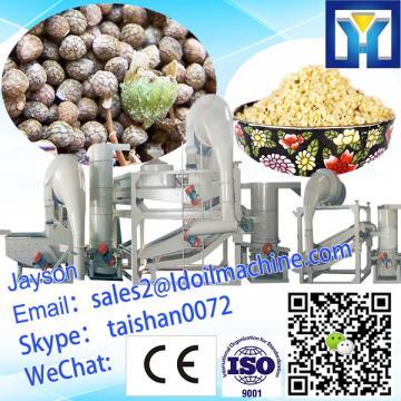 broad bean peeling machine/almond peeling machine