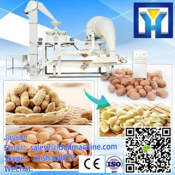 Broad bean black eye bean mung bean skin peeling machine