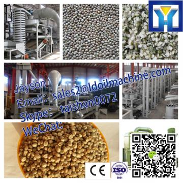 Household Maize Crusher and Grinder|Small Dry Herb Crushing Machine