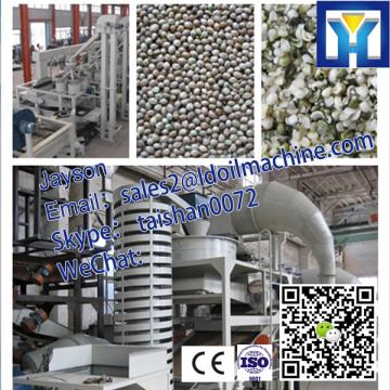 Animal feed Mill Machine Chicken Feed Miller Household Poultry Feed Machine