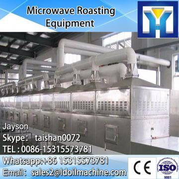 Microwave dewatering and sterilizing machine for starch powder