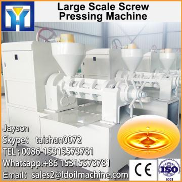 Qi'e new type crude sunflower oil processing equipment, crude cotton seed oil processing equipment