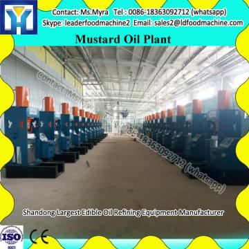 ss plant oil distillation equipment with different capacity