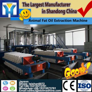Physical separating the palmitin from the stearin refined rice bran wax equipment