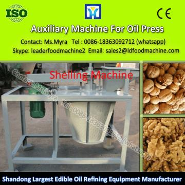 High efficiency small scale sunflower oil refinery