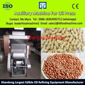 2014 Best Seller sunflower oil making machine