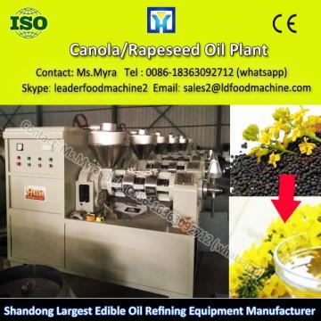 Professional factory rice bran oil making machine