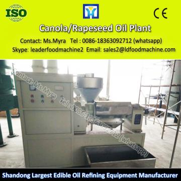China leading technology sunflower seed oil refining machine