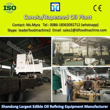 China leading technology cotton seed oil refining machine