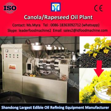 hot selling peanut oil refining machine