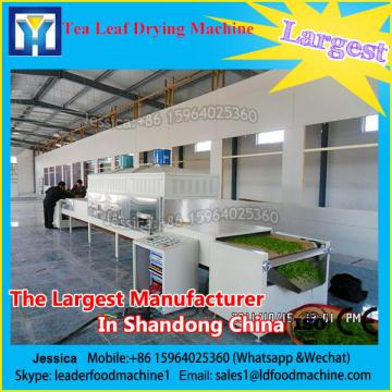 Direct factory supply grain drying machine