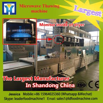 Ce approve frozen food unfreezer/frozen fish thawer/frozen food unfreezing machine