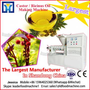 High quality cold pressed castor oil machinery