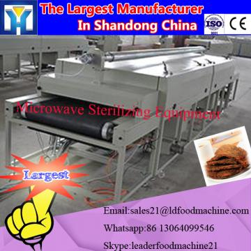 Seafood microwave drying sterilization equipment