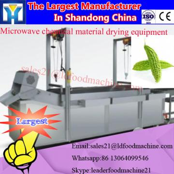 Industrial big capacity microwave dryer and sterilization machine for spices