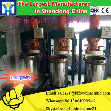 LD Superior Materials Castor Oil Press Machine The Best Price