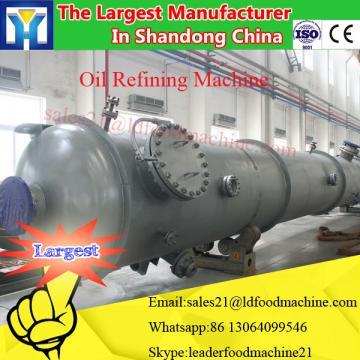 LD Hot Sell High Quality Jatropha Oil Press Machine