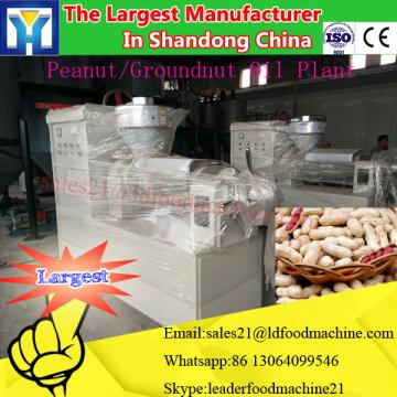 Good price small cotton processing machine