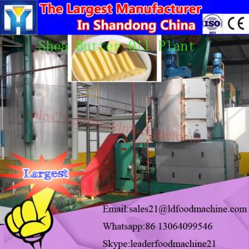 High efficiency palm fruit oil pressing line