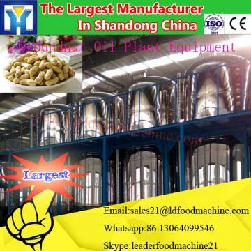 New design castor seeds oil refining machine