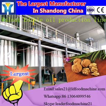 Low consumption copra oil press machine
