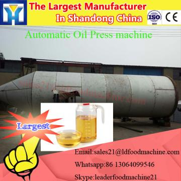 High oil rate castor seeds oil squeezing machine