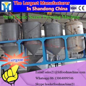 High quality cake castor bean seeds oil extraction machine