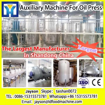 New Small Scale cold press rice bran oil