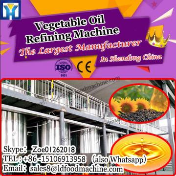 Small scale cooking oil refinery machine/sunflower oil refinery plant