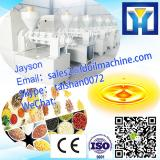 2017 duck Hot Sale Turnkey Mustard Oil Refining Machine