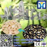 LD Factory Price India Roasted Peanut Red Skin Removing Monkey Nut Groundnut Peeler Peanut Peeling Machine with Dry Type