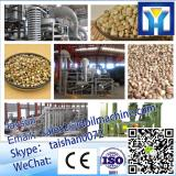 Commercial Maize Grinding Machine Hot Sale Bean Hammer Mill