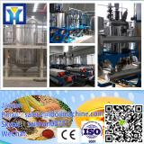 Professional fish Service Turnkey Edible Crude Palm Oil Refinery Plant
