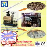 High   Grade  6kg  Industrial  Stainless  Steel Commercial Coffee Roasters