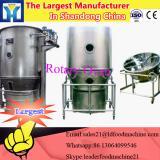 Various modles heat pump abelmoschus manilhot dryer