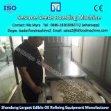 China latest craft 30TPD rice bran crude oil refinery plant