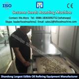 physical method edible canola oil refining line