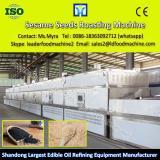 Energy-efficiency shea nut oil extrction machine manufacturer