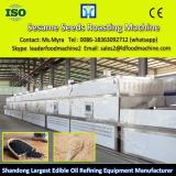 excellent performance 30TPD crude canola oil refining factory