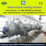 physical refining 30TPD cotton seed oil refinery machine