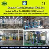 50TPD high quality shea crude butter refining machine